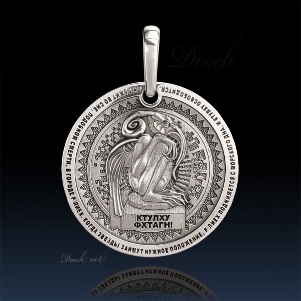 Ктулху серебро DOOCH